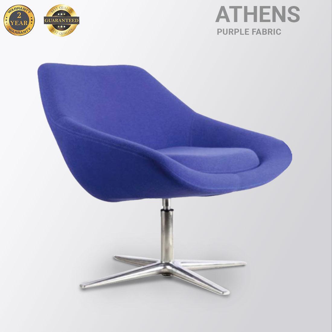 Athens Fabric Purple
